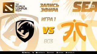 Tigers vs Fnatic (карта 1), The Kuala Lumpur Major, Закрытые квалификациия | Ю-В. Азия