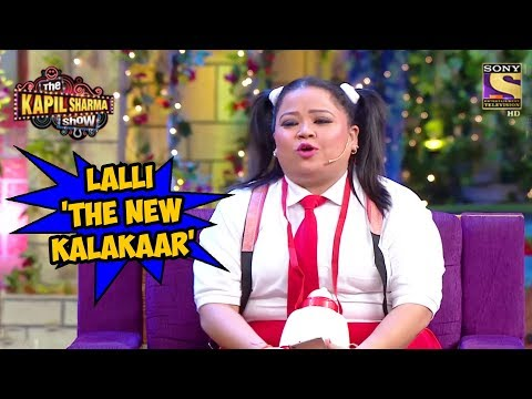 Lalli 'The New Kalakaar' - The Kapil Sharma Show