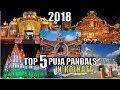 Download Lagu Top 5 Durga Puja in Kolkata || Don't Miss | 2018 | Durga Puja | Kolkata Mp3 Free