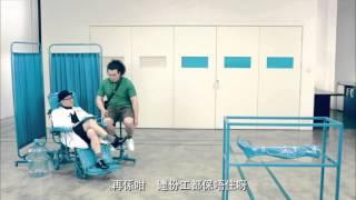 特強喜療妥 詹瑞文 x 鬍鬚肥男 廣告 [HD]