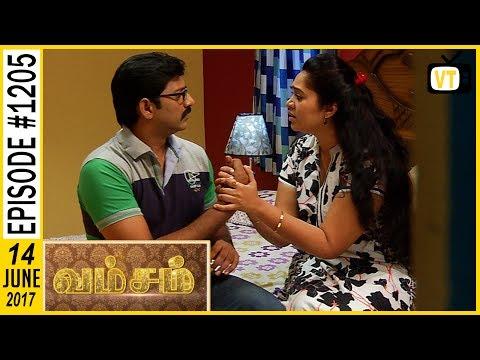 Vamsam - வம்சம் | Tamil Serial | Sun TV | Epi 1205 | 09/06/2017