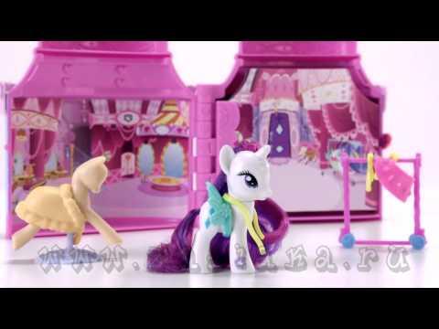 "Игровой набор ""Бутик Рарити"" My Little Pony"