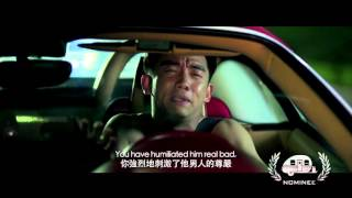 Nonton Ex Files The Backup Strikes Back  Nominee Best Foreign Music Gta17  2016  Film Subtitle Indonesia Streaming Movie Download