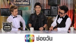 The Naked Show 6 January 2014 - Thai Talk Show