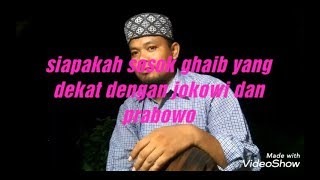 Video Siapakah sosok ghaib di dekat Jokowi dan prabowo MP3, 3GP, MP4, WEBM, AVI, FLV Mei 2019
