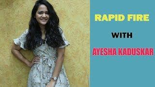 IWMBuzz: Rapid Fire with Ayesha Kaduskar