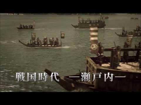 『瀬戸内海賊物語』【7/12~7/25】