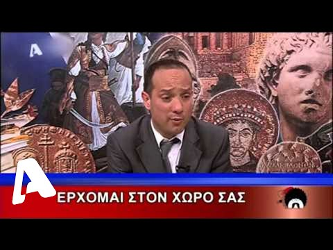 Ελληνοφρένεια τιβί 04-03-2014