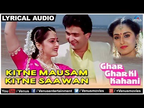 Video Kitne Mausam Kitne Sawan Full Song with Lyrics | Ghar Ghar Ki Kahani | Jayaprada, Rishi Kapoor download in MP3, 3GP, MP4, WEBM, AVI, FLV January 2017