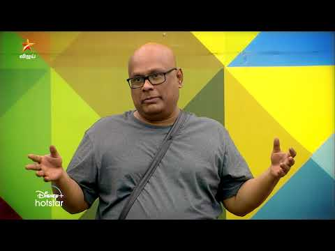 Bigg Boss Tamil Season 4  | 8th October 2020 - Promo 2