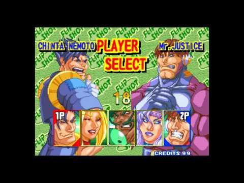 Battle Flip Shot Neo Geo