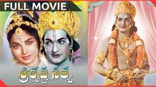 Video Sri Krishna Satya Telugu Full Length Movie || NTR, Jayalalitha || Telugu Hit Movies MP3, 3GP, MP4, WEBM, AVI, FLV Desember 2018
