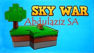Sky Wars - Minecraft -سكاي وارز - ماين كرافت #