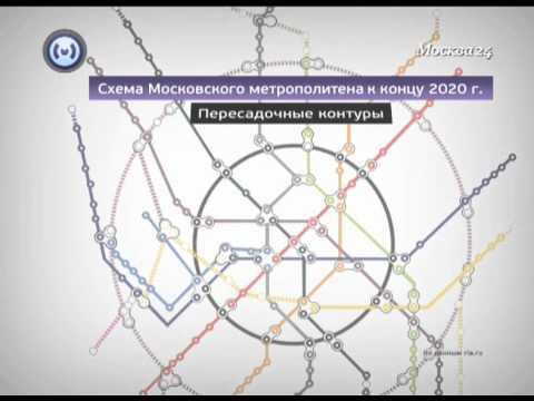 Схема линий и станций