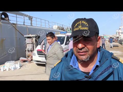 منظمة دولية تحاول منع حرس السواحل من إنقاذ 450 مهاجر