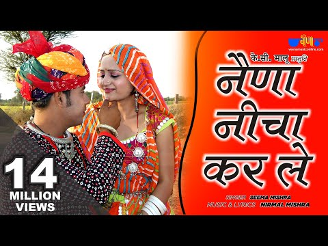 Video आज तक का सबसे बड़ा हिट Krishna Songs | Naina Neecha Kar Le Official | Super Hit Lord Krishna Bhajans download in MP3, 3GP, MP4, WEBM, AVI, FLV January 2017