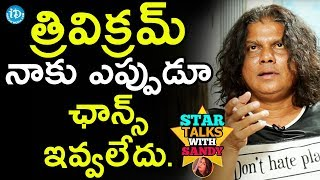 Video Rakesh Master About Trivikram Srinivas || Star Talks With Sandy MP3, 3GP, MP4, WEBM, AVI, FLV Maret 2018