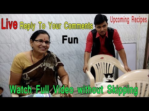 Reply To Your Comments | Shubhangi Keer