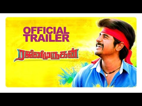 rajinimurugan-tamil-full-movie-official-trailer-sivakarthikeyan-soori-keerthi-d-imman