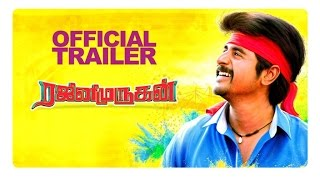 Rajinimurugan - Official Trailer