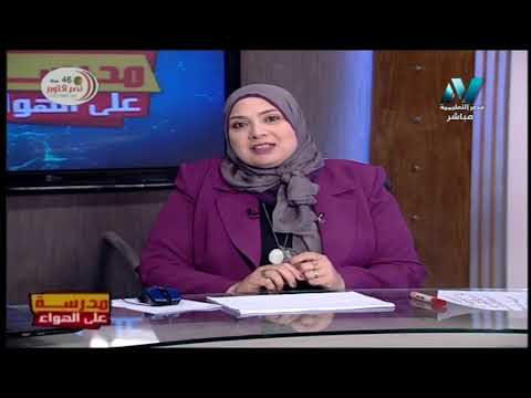 علوم لغات 6 ابتدائي حلقة 7 ( Oxygen gas ) أ إيمان عبد الجواد 16-10-2019