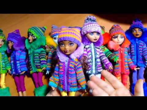 Яркие полосатые курточки и вещи к ним в комплект для кукол Монстер хай видео