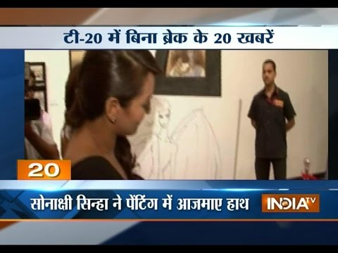 Sonakshi Sinha a painter too 22 July 2014 04 PM