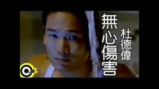 Video Best of the Mandarin Pops 80s & 90s - 1 华语回顾 vol1 MP3, 3GP, MP4, WEBM, AVI, FLV April 2019