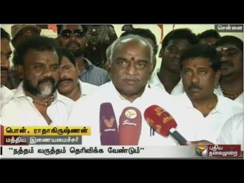 Pon-Radhakrishnan-seeks-explaination-from-Natham-Vishwanathan-over-comments