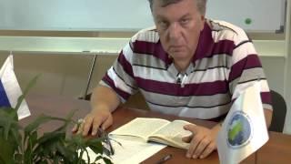 О важности групповой работы в процессе реабилитации (Часть I) — Данилин А.Г. — видео
