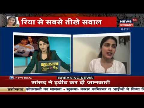 Rhea Chakraborty Exclusive | Sushant Singh मामले में रिया ने 75 दिन बाद तोड़ी चुप्पी, किए बड़े खुलासे