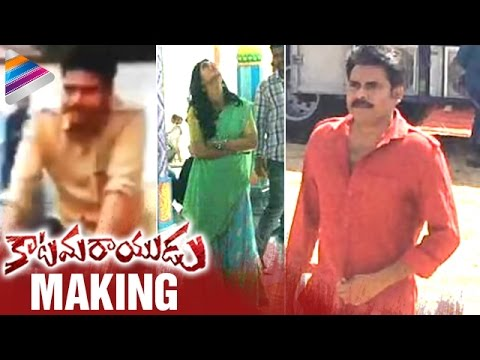 Katamarayudu Movie Making