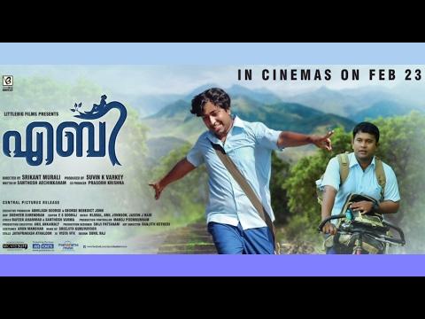ABY Malayalam Movie | Video Song | Paaripparakkoo Kili | starring Vineeth Sreenivasan