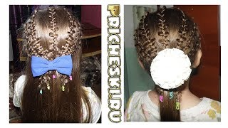детские прически для длинных волос на каждый день