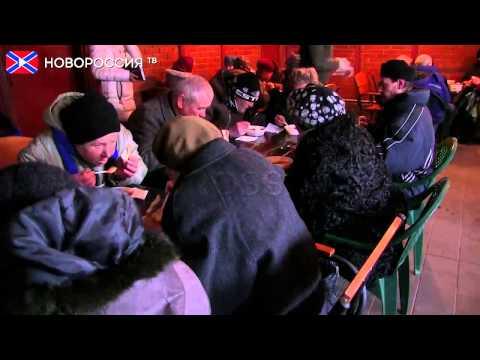 Лента Новостей на Новороссия TV. 25.01.15