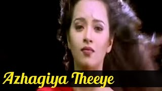 Video Azhagiya Theeye - Madhavan, Reema Sen - Minnale [ 2001 ] - Tamil Songs MP3, 3GP, MP4, WEBM, AVI, FLV April 2019