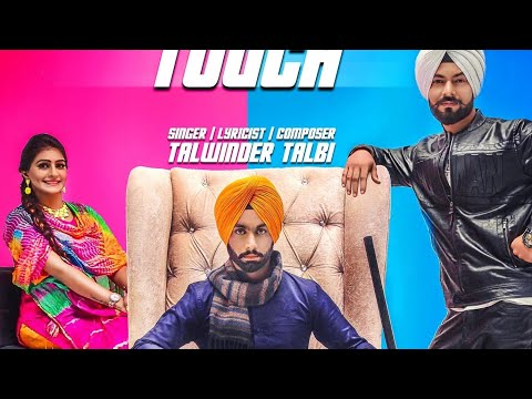 Velly Touch Songs mp3 download and Lyrics