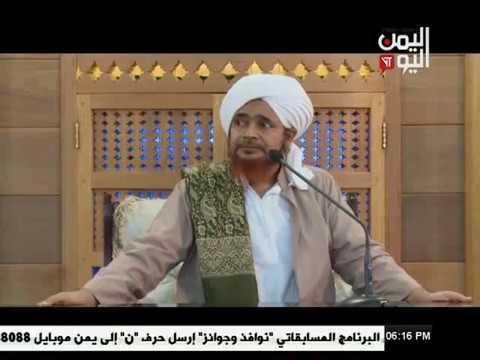 بديع المعاني 11 6 2017