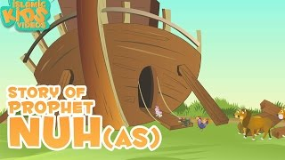 Video Prophet Stories for Kids | Prophet Nuh (AS) Story For Children | Islamic Kids Stories with Subtitle MP3, 3GP, MP4, WEBM, AVI, FLV Juni 2019