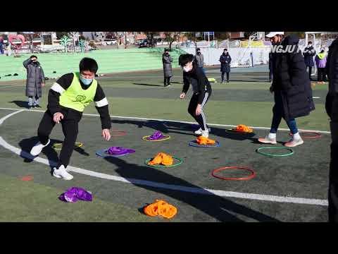문의중학교 축구교육 재능기부 (2020.11.4)
