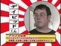 [BasedKubo Subs] Davido-kun loves Japan [240p].avi