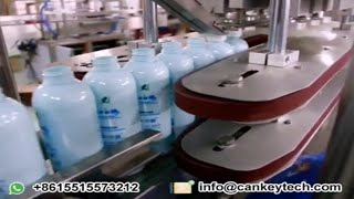 Automatic Sanitizer Filling Machine, Disinfectant Filling Machine youtube video