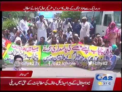Mayo Hospital's paramedical staff stage rally in favor of their demands