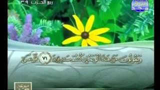 HD الجزء 20 الربعين 1 و 2  : الشيخ  محمود علي البنا رحمه الله