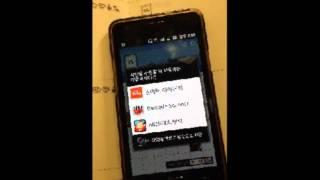 스마트 다이어리 YouTube 동영상