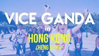 Video Vice Ganda in HengKeng!! MP3, 3GP, MP4, WEBM, AVI, FLV Mei 2019