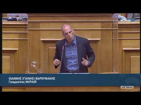 Γ.Βαρουφάκης (Γραμματέας ΜέΡΑ25)(Τροποποίηση Κώδικα Ελληνικής Ιθαγένειας)(08/10/2020)