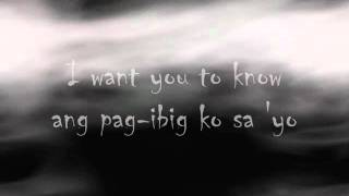 Urban Flow - Miss Pakipot Lyrics