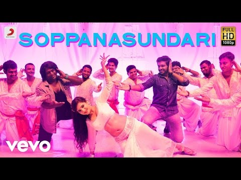 Veera Sivaji - Soppanasundari Making Video | D. Imman