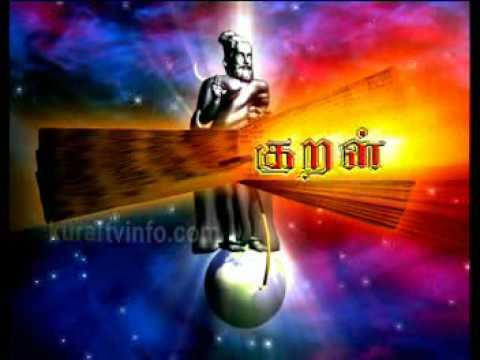 Kural TV